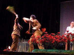 11 flower fight